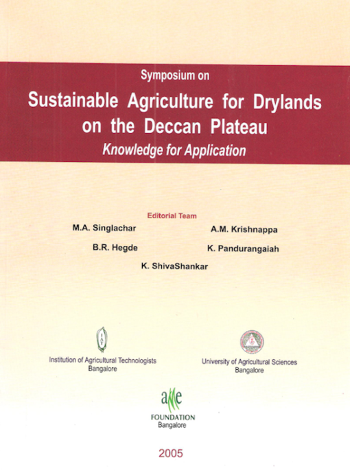 symposium-on-sustainable-agriculture-for-drylands-on-the-deccan-plateau