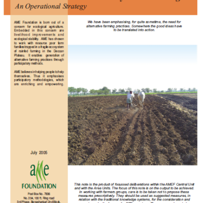 Towards a Sustainable Dry-land Farming